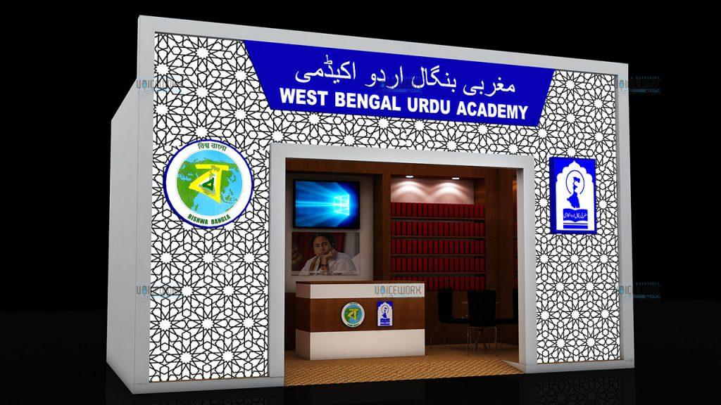 3d Visual Of West Bengal Urdu