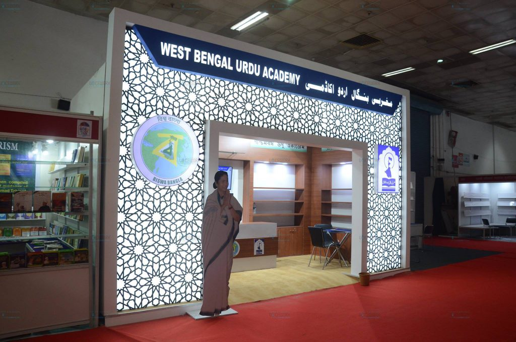 Exhibition Services Stall Designs And Fabrications Gallery